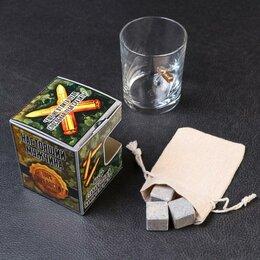 Бокалы и стаканы - Набор стакан с пулей, 3 камня в мешочке, 250 мл, 0