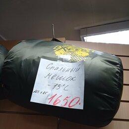 Спальные мешки - мешок спальный с подголовником 225*85 см до-15 гр для туризма и отдыха, 0