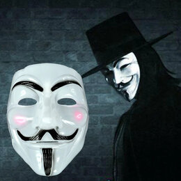 Карнавальные и театральные костюмы - маски гая фокса в наличии , 0