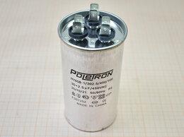 Усилители и ресиверы - Конденсатор 30+2,5 мф 450V совмещенный, 0