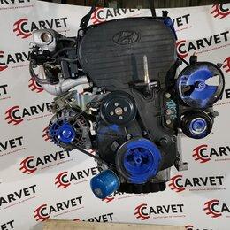 Двигатель и топливная система  - Двигатель G4JP Hyundai Sonata V 2.0л 131 лс, 0