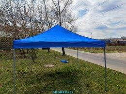 Тенты - Автомобильный шатер. 366см * 366см * 250см, 0