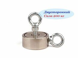Магниты - Поисковый магнит F-200x2, 0
