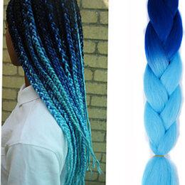 Украшения для девочек - Коса канекалон, омбре сине-голубой, 0