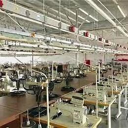 Производство - Продаю швейное производство с полностью оборудованными цехами, 0