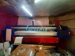 Полиграфическое оборудование - Широкоформатный принтер 1,6, 0