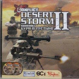 Игры для приставок и ПК - Буря в пустыне, 0