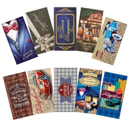 Конверты и почтовые карточки - Конверт для денег «Поздравляю» для лучшего мужчины, 10 шт., 0