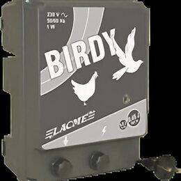 Товары для сельскохозяйственных животных - Электропастух для птиц, 0