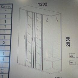 Шкафы, стенки, гарнитуры - Шкаф- прихожая, 0