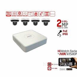 Готовые комплекты - Система видеонаблюдения на 4камеры с обзором 360, 0