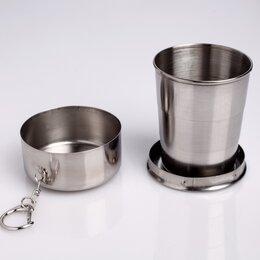 Туристическая посуда - Складной стакан с карабином, 150 мл, d=6.5 см, 0