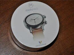 Умные часы и браслеты - Motorola Moto 360 3 Steel Gray (новые), 0