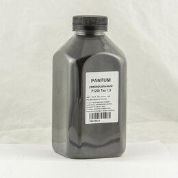 Чернила, тонеры, фотобарабаны - Тонер Pantum Универсальный для P2200, Тип 1.9,…, 0