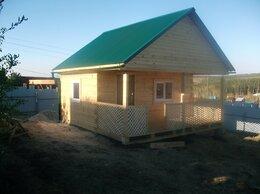 Готовые строения - Строительство домов: кирпич, брус, газобетон!!!, 0
