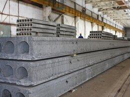 Железобетонные изделия - Плиты перекрытия.перемычки и т.д, 0