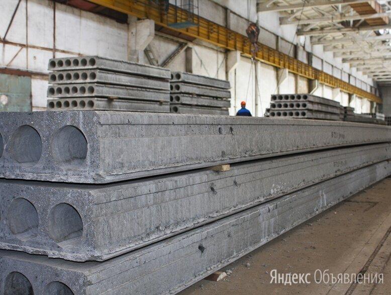 Плиты перекрытия.перемычки и т.д по цене 3250₽ - Железобетонные изделия, фото 0