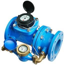 Счётчики воды - Счетчик воды спаренный, водомер спаренный водосчетчик, 0