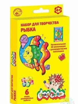 Рисование - Набор для творчества Каляка-Маляка, «РЫБКИ»,  с…, 0