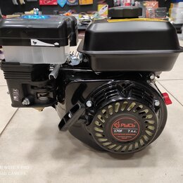 Двигатели - 📢🔥 Двигатель для мотоблока РЫСЬ 170F 7л.с, 0