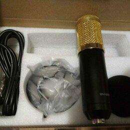 Микрофоны и усилители голоса - Микрофон конденсаторный BM900 новый в упаковке, 0
