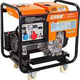 Электрогенераторы - Дизельный генератор 7.5 кВт, 220/380в, СКАТ…, 0