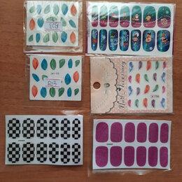 Дизайн ногтей - Слайдеры для дизайна ногтей, 0