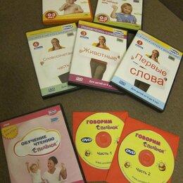 Развивающие игрушки - Видеоуроки для малышей, 0