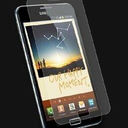 Защитные пленки и стекла - Защитное стекло Samsung GT-i9100 Galaxy S II, 0