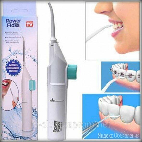 Портативный ирригатор полости рта Power Floss по цене 349₽ - Полоскание и уход за полостью рта, фото 0