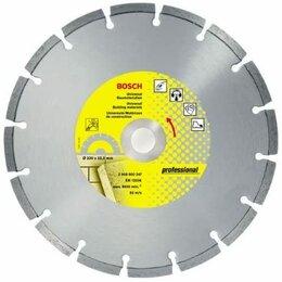 Диски отрезные - Алмазный диск Bosch Алмазный отрезной круг по бетону 230мм 230 UP BOSCH (2608..., 0