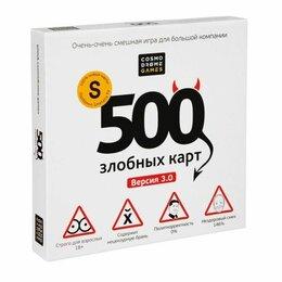 Настольные игры - Игра 500 Злобных карт, 0