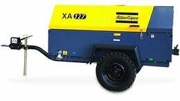 Воздушные компрессоры - компрессор дизельный передвижной Atlas Copco XAS…, 0