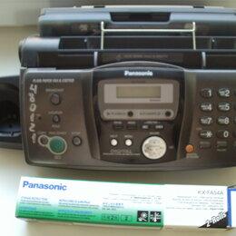 Факсы - Факс Panasonic KX-FC233, 0