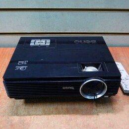 Проекторы - Проектор мультимедийный BenQ MP720P установлены но, 0