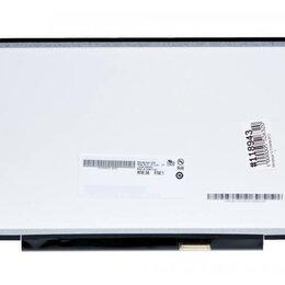 Мониторы - Матрица 12.5 (экран) для ноутбука b125xw01 V.0 , 0