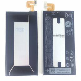 Аккумуляторы - Аккумулятор (АКБ) B2PZF100 для HTC U Ultra, 0