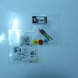 Комплектующие для плоттеров - 3 шт. Ножи для плоттера : Graphtec CB09, CB09U, Cricut Maker, Silhouette Cameo., 0