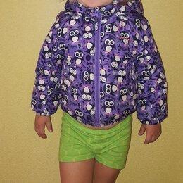 Комплекты верхней одежды - Зимняя куртка со штанами, комплект Hoperise, 1-2 г, 0