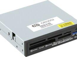 "USB-концентраторы - Картридер внутренний 3.5"" 3Q CRI3002 USB 3.0, 0"