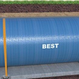 Септики - Септики, ёмкости для канализации, выгребная яма, 0