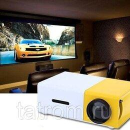 Проекторы - Мини-проектор Led Projector YG300, 0