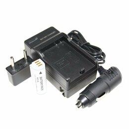 Аккумуляторы и зарядные устройства - Зарядка с авто адаптером для аккумулятора Canon NB-9L , 0