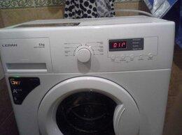 Ремонт и монтаж товаров - Установка стиральных машин, 0