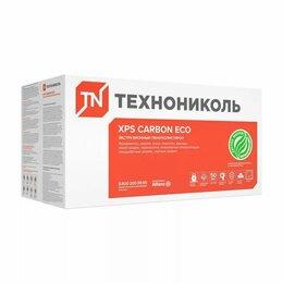Изоляционные материалы - XPS Carbon eco 1180х580х100, 0