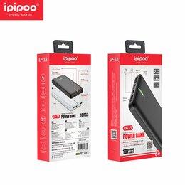 Аккумуляторы - Внешний аккумулятор 10000 мАч Ipipoo LP-13, 0
