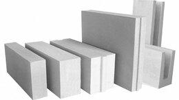 Строительные блоки - Пеноблок 600*250*100, 0