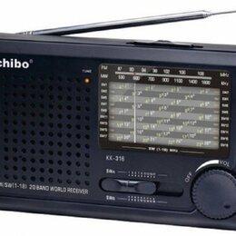 Радиоприемники - Kchibo KK-316  , 0