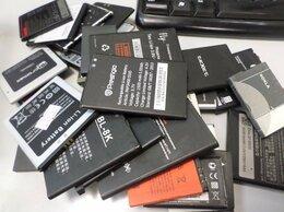 Мобильные телефоны - Батареи для сотовых новые, 0
