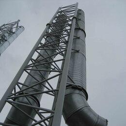 Промышленное климатическое оборудование -    Промышленные дымоходы. Дымовые трубы., 0